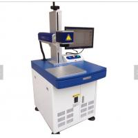 Buy cheap Metal emblems materials optical fiber laser marking carving machine from wholesalers