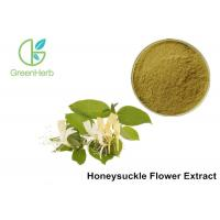 Buy cheap Antibacterial Herbal Plant Extract , Honeysuckle Flower Extract 5% Chlorogenic Acid from wholesalers