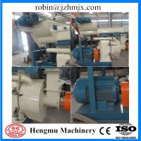 Buy cheap Hengmu wood pellet manufacturing equipment wood pellet mills for sale from wholesalers