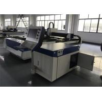 Buy cheap Metal Sheet CNC Fiber Laser Cutting Machine High Speed Smooth Cutting Surface from wholesalers