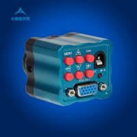 Buy cheap Light and Small 2MP VGA Industrial Camera Machine Vision Camerea with remote from wholesalers