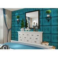Buy cheap Embossed Leather 3D Decorative Wall Panels for Office Commercial Wall Decor 400*400 mm product