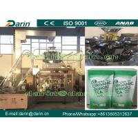 Buy cheap Continuous & automatic Stand Pillow Bag Packing Machine with CE For Food , Tea from wholesalers