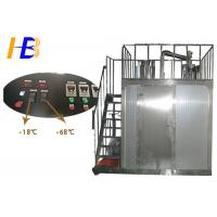 Buy cheap Freezing Plastic Cryogenic Grinding Machine For PE Granules 10 - 700 Mesh Size from wholesalers