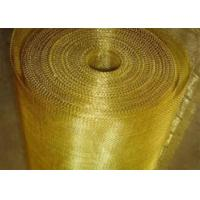 Buy cheap Woven Brass Wire Mesh , Brass Fly Screen Mesh For Printing Unique Design from wholesalers