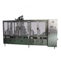 Buy cheap Horizontal Plastic Cup Fill & Seal Machine (SKB-D) from wholesalers