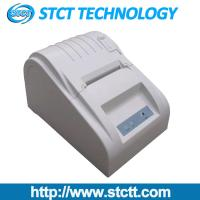 Buy cheap 58mm Thermal Receipt Printers with ESC/POS product
