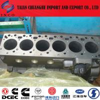 Buy cheap NT855 engine block 3032187 3081283 3081281,CUMMINS ENGINE BLOCK from wholesalers