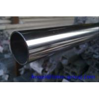 Buy cheap ASTM A789 Super Duplex UNS32760 Stainless Steel Seamless Pipe from wholesalers