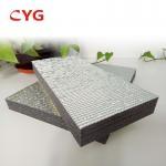 Buy cheap Hard Adhesive Foam Sheet 1 mm Thick Xpe / Xlpe Foam Sheet from wholesalers