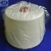 Buy cheap Pure Viscose spun yarn 40s 50s for weaving or knitting from wholesalers