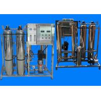 Buy cheap UV Sterilizer RO Water Treatment System / Water Purifier Plant Reverse Osmosis Water Machine from wholesalers