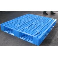 Buy cheap 1400*1200*150 mm Heavy duty HDPE Plastic pallet with three runners from China plastic pallet factory from Wholesalers