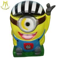 Buy cheap Hansel  indoor entertainment luna park ride children park toys coin rides games from wholesalers
