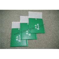 Buy cheap Green Co-extruded Printed Polythene Mailing Bags 235x330mm #H from wholesalers
