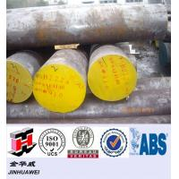 Buy cheap Forged Annealed Round Bar AISI 4140 from wholesalers
