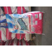 Buy cheap washing powder detergent from wholesalers