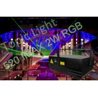 Buy cheap Programmable Stage Club Light DMX 520 IMAX 2W Laser Light from wholesalers
