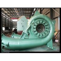 Buy cheap Francis turbine from wholesalers
