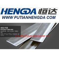 China BE/BD/AE/AD/TE/TEG/SE rule die steel for leather industry, for making shoes, suitcases, bags, clothes, etc. on sale