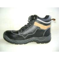 Buy cheap Safety Boots/Work&Safety Shoes (KBP1-5020) product
