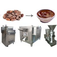 Buy cheap Customized Cocoa Processing Equipment Grinding  / Cocoa Bean Peeling Machine from wholesalers