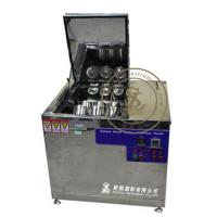 Buy cheap Rotawash Washing Fastness Testing Equipment from wholesalers