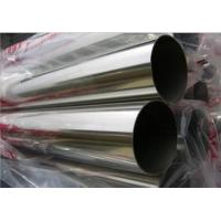 Buy cheap 300 Series Stainless Steel Welded Tubes for Auto and Decoration , 6-159 mm OD from wholesalers