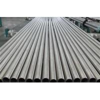Buy cheap Galvanized 16mm - 3048mm Round Steel Tubes , Hot Rolled Seamless Steel Pipe from wholesalers