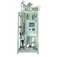 Buy cheap Pure steam generator from wholesalers