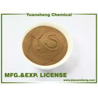 Buy cheap Sodium naphthalene formaldehyde/ concrete additives from wholesalers