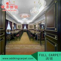 Buy cheap hand - made acrylic carpet for restaurant foshan carpet factory from wholesalers