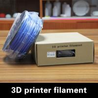 Buy cheap 3D Photo Prints PLA Plastic Filament 3.0mm With Blue , 3D Printing PLA product