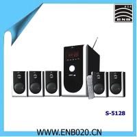 Buy cheap Multimedia speaker, 5.1 Home theater, 5.1Channel Speaker from wholesalers