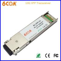 Buy cheap 45W2811 10km 10G XFP Module SMF 1310nm For 10GBASE-LR Ethernet from wholesalers