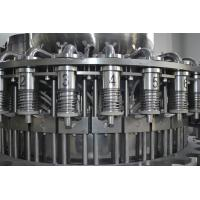 Buy cheap 9KW Juice Filling Machine Drinks Bottle Washing Filling Capping 3-in-1 Machine 18000BPH from wholesalers