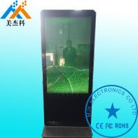 Buy cheap 55Inch High Resolution 1920*1080P Full Screen Touch Screen Kiosk Windows OS Digital Signage from wholesalers
