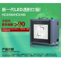 Buy cheap 3nh International Standard Color Viewer LED color rendering index CRI>90 Transmission Camer Light Box HC5100/HC3100 product