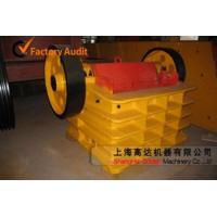 Buy cheap Jaw Crusher For Sale from wholesalers