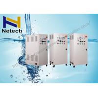 Buy cheap 10G - 50G Ozone Sterilization Treatment Machine Water Ozone For Swimming Pool from wholesalers
