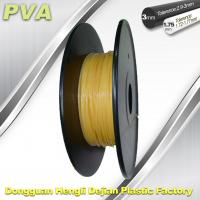Buy cheap Water Soluble Support Material PVA 3D Printing Filament 1.75 / 3.0 mm Natural from wholesalers