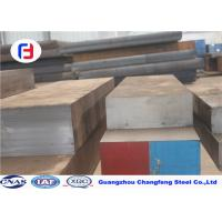 Forged 1.2316 Tool Steel Low Impurity Content 4Cr13 ESR Steel Bar ISO Assured