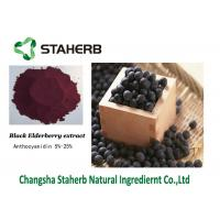 Buy cheap Anti-aging Elderberry ExtractConcentrated plant extract Anthocyandin from wholesalers