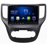 Buy cheap Ouchuangbo car dvd multi media for Changan CS35 with Support androi 8.1 to connect to the android phone and iPhone from wholesalers