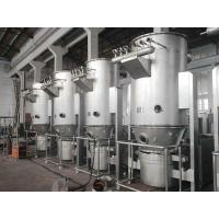 Buy cheap Electronic Pharmaceutical Processing Machines Fluidized Granulating Machine from wholesalers