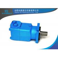 Buy cheap High Torque Gear Motor 315cc-1000cc , BMV High Speed High Torque Motor  product