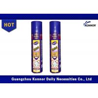 Buy cheap Export Mosquito Insecticide Spray Killer Aerosol Anti Mosquito Spray 300ml from wholesalers