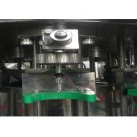 Buy cheap Business 3 Head Carbonated Drink Filling Machine Beer Bottle Capping Equipment from wholesalers