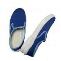 Buy cheap Dark Blue ESD Fabric Shoes Antistatic Non-Hole Shoes for EPA Area from wholesalers