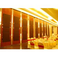 Interior Door  Folding Internal Doors For Meeting Room  85mm Panels